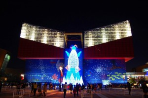 12月大阪デートにおすすめのスポット&イベントはある?