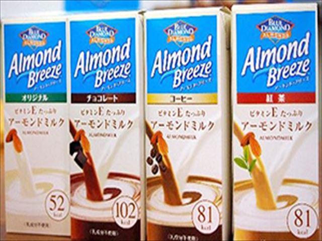 アーモンドミルクの簡単な作り方 ダイエットに効く?
