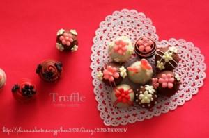 バレンタイン2015!中学生本命チョコ・プレゼントのおすすめランキングは?その2