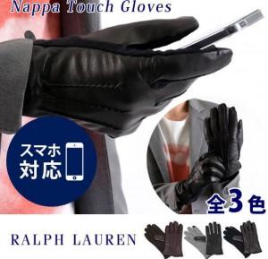 バレンタインに手袋をプレゼント!1万円以下で彼が喜ぶセレクトは?その1