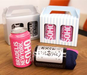 バレンタインにパンツをプレゼント!1万円以下で彼が喜ぶセレクトは?その2