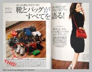 梨花愛用スニーカー・ニューバランス996がかわいい!おすすめコーデ満載!その1