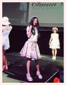 チュアンピサマイの新作がファッションショーに登場?!この夏人気になるアイテムをチェック!その2